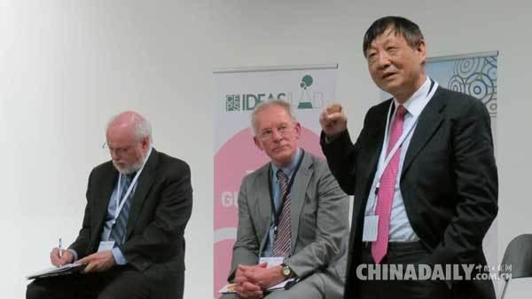 中外专家热议美主导TPP将反推我国改革进程 - 中文国际 - 中国日报网