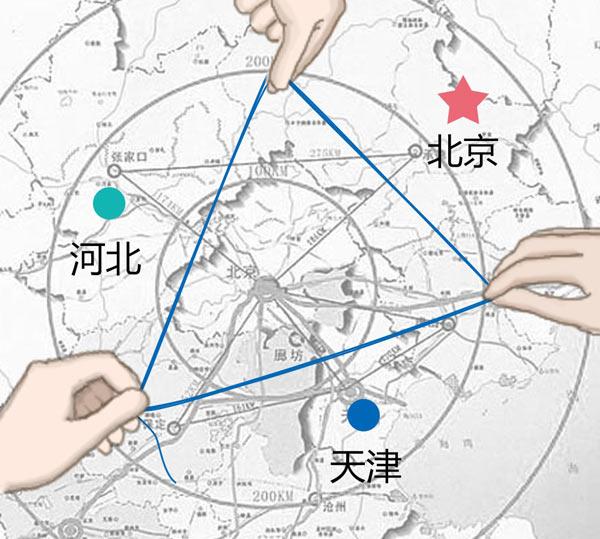 """从""""区域竞争""""到""""区域协同"""":京津冀一体化的意义与困难 - 中文国际 - 中国日报网"""