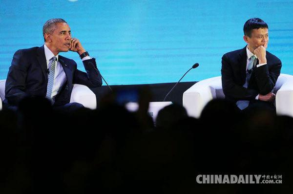 奥巴马与马云相遇 碰撞出了怎样的火花? - 中文国际 - 中国日报网