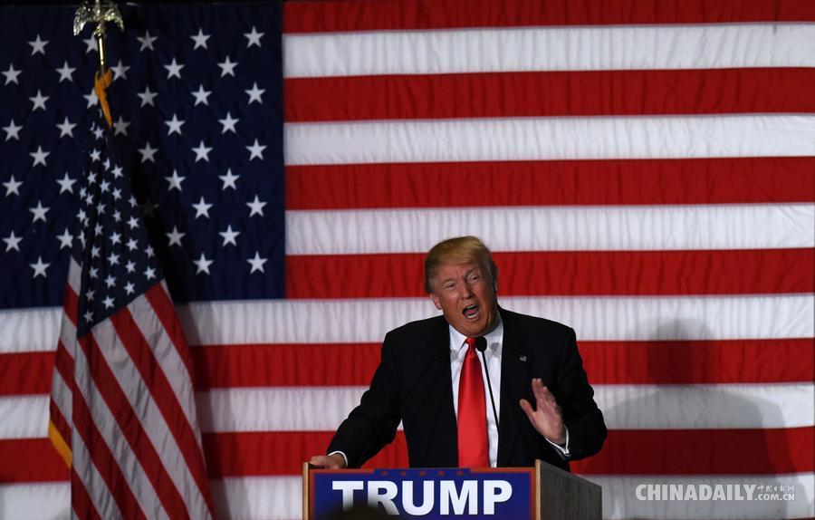 特朗普纽约州胜券在握 罗姆尼称其很可能赢得共和党提名 - 中国日报网