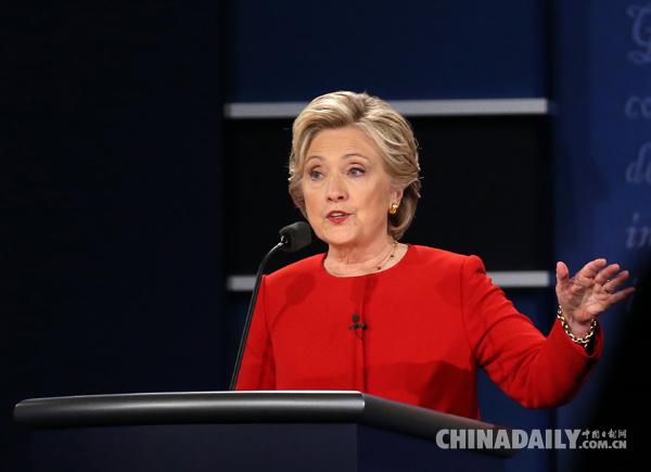 希拉里竞选团队惹是非 被指违法接受外部组织竞选协助 - 中国日报网