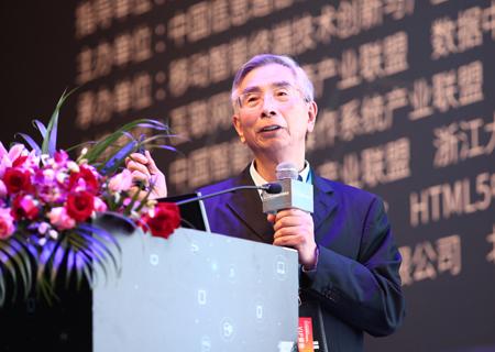 中国工程院院士倪光南:构建安全可控的信息技术体系 - 中国日报网