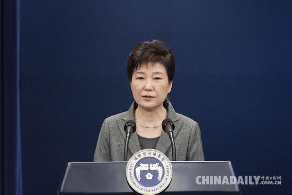 韩执政党议员达成一致:朴槿惠明年4月下台 6月举行大选 - 中国日报网