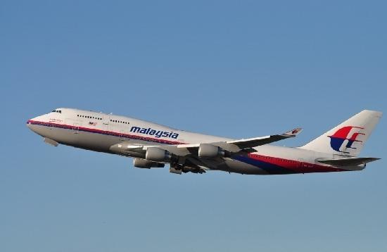 外交部:迄今未发现马航客机可能进入中国任何迹象