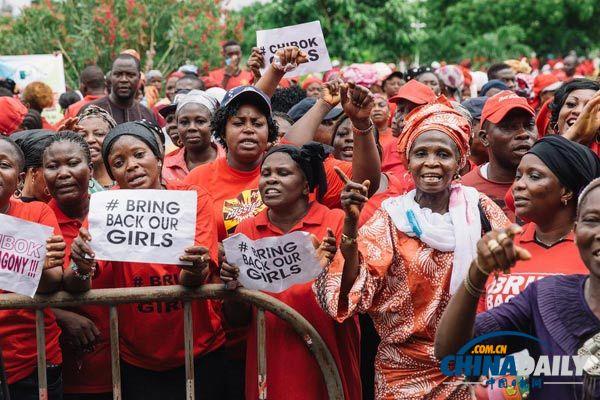 尼日利亚拉各斯数百名妇女13日走上街头