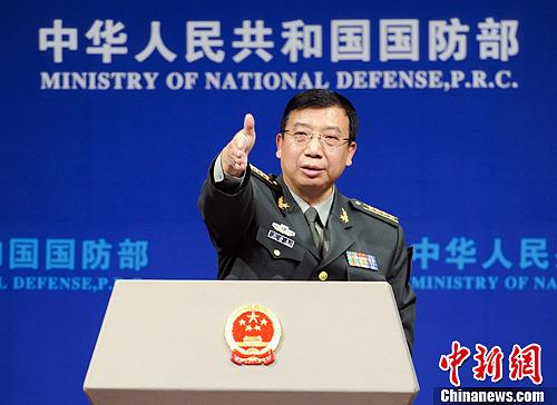 国防部新闻发言人耿雁生就美司法部起诉中国军