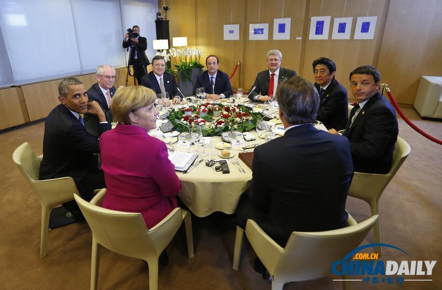 七国集团(G7) - hzr586 - 黄海的博客