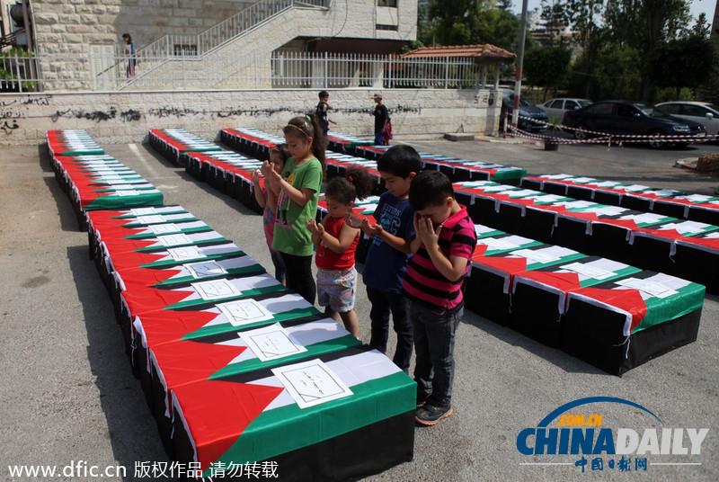 """巴勒斯坦儿童亲吻""""棺材""""示威"""