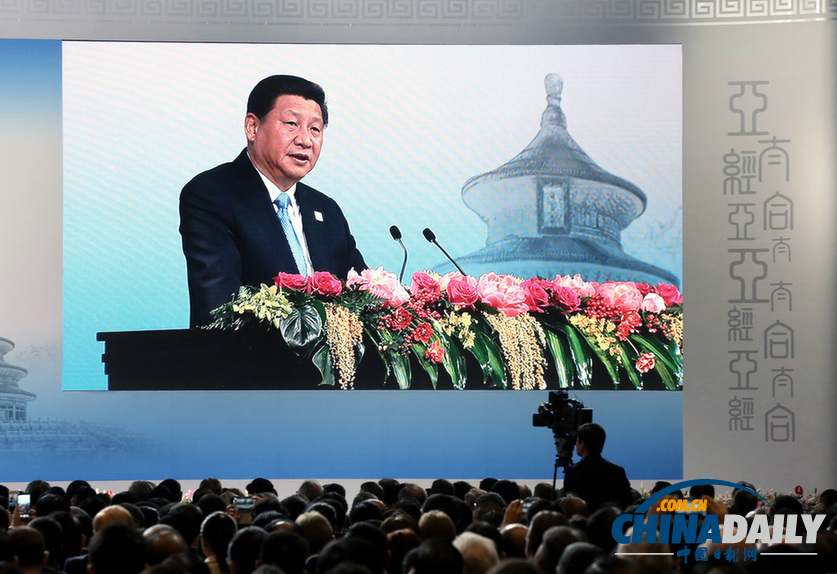 中国国家主席习近平在北京出席2014年亚太经合组织(APEC)工商领图片