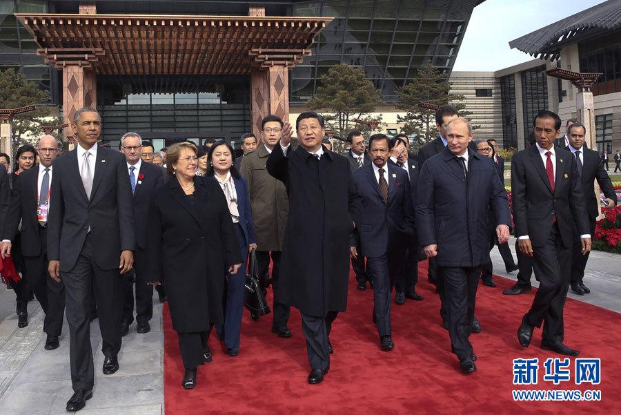 中国国家主席习近平与参加2014年亚太经合组织领导人非正式图片