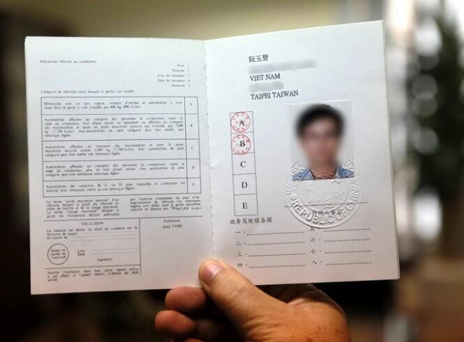 越南将颁发国际驾照