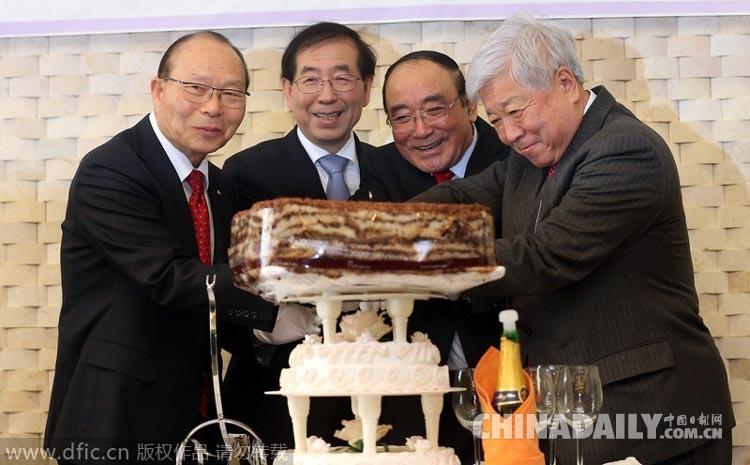 韩国首尔市长朴元淳出席新年座谈会