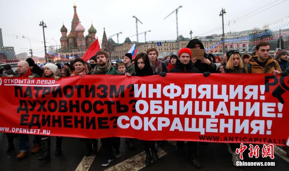 俄罗斯2万人上街游行 悼念遇害前副总理[3]- 中国日报
