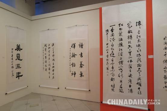 """""""文化中国—山东省八位著名书画家百幅精品展""""在菲举行.图片"""