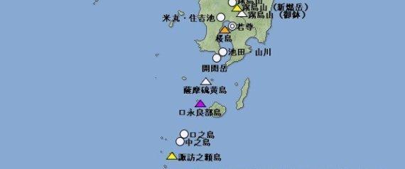 当地时间29日上午9点59分许,鹿儿岛县的口永良部岛发生爆发性喷发.