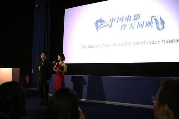 中国驻英国大使馆倪坚公使在开幕式上致辞并宣布2016