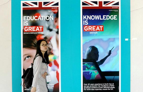 中国留欧毕业生可获至少九个月逗留期