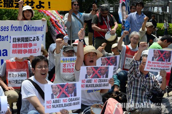 安培和奥巴马在广岛是怎样的心态 。【希望转载】 - kkk20088 - kkk20088的博客