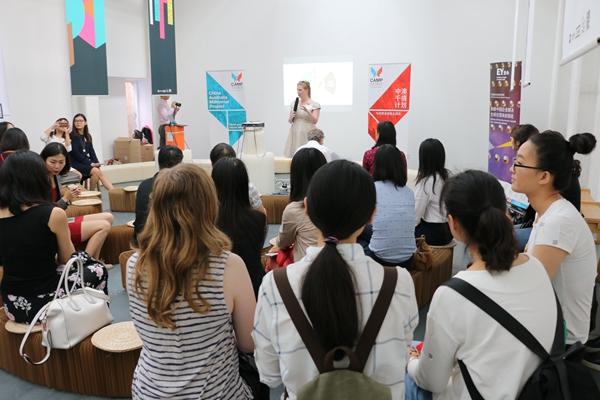千禧计划再次起航 中澳青年携手打造新未来