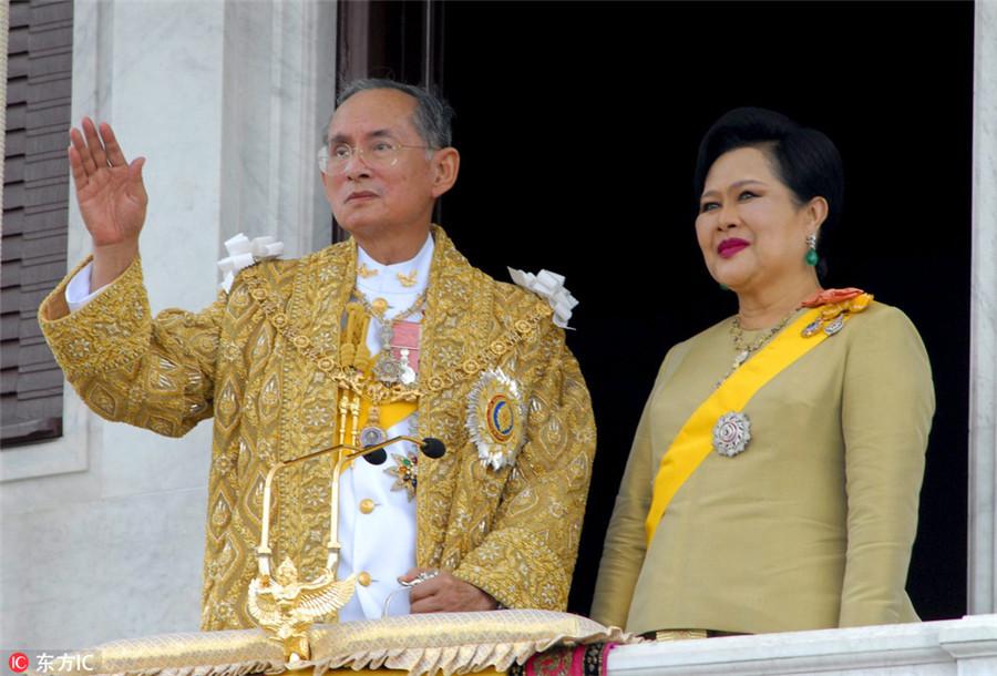 是泰国前国王拉玛八世阿南塔之弟