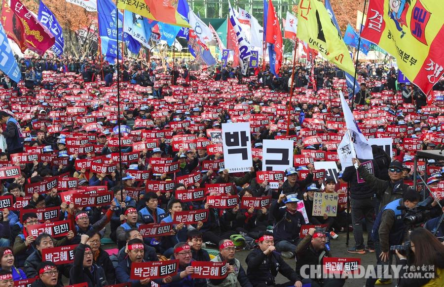 韩数十万民众第四轮集会 要求总统朴槿惠下台