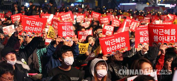 朴槿惠接受法务部长官辞职 保留青瓦台民政首席秘书辞呈