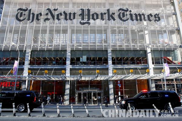 纽约 时报 电子 版