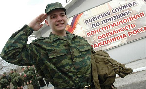 普京签署春季征兵令 14万余人将入伍