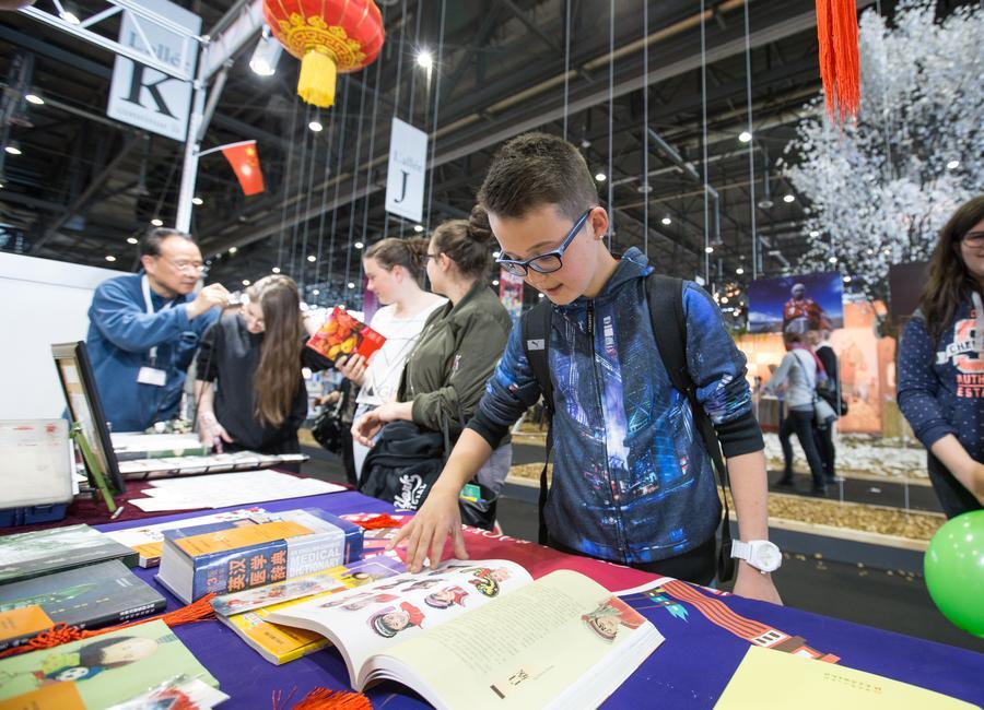 中国出版代表团亮相日内瓦国际图书展