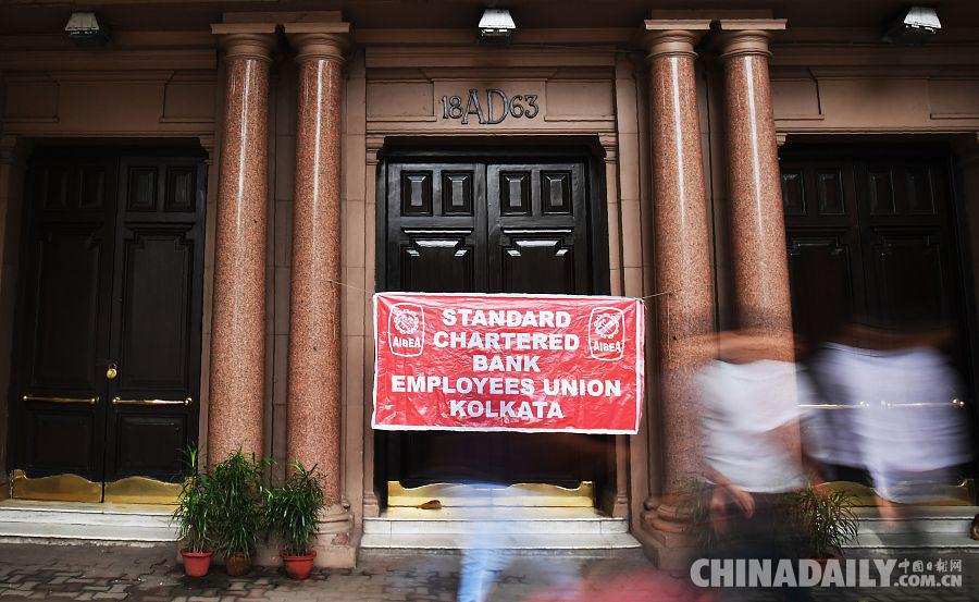 印度百万职员大罢工 银行机构停摆