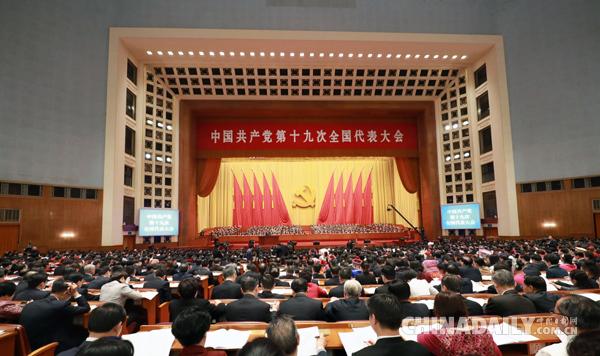 在美华侨华人很自豪 畅谈十九大报告向世界介绍中国方案
