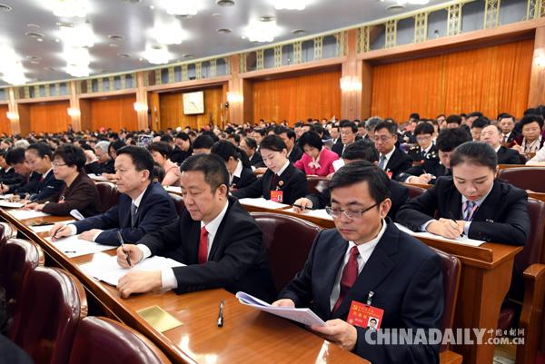 英媒关注中共十九大开幕会 聚焦自信中国