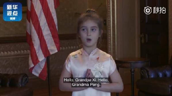 伊万卡谈女儿:练中文歌相当努力 被习主席夸奖很骄傲