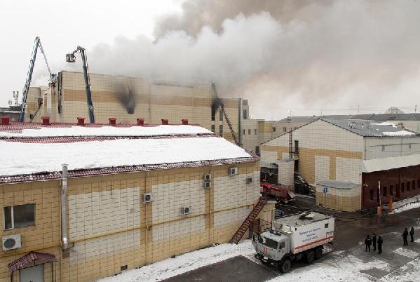 俄罗斯一购物中心发生火灾至少37人遇难图片 44243 599x402