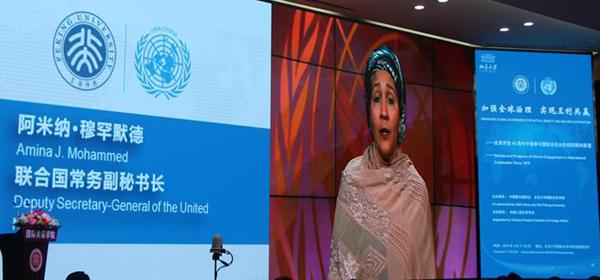 """联合国常务副秘书长:""""一带一路""""倡议是全球治理新平台"""