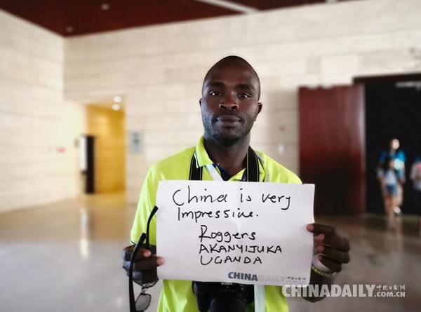 非洲青年眼中的中国:成就斐然 未来可期