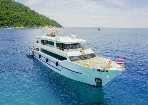 普吉岛翻船事故最新进展:沉没游轮已找到