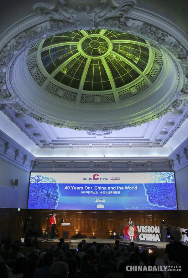 """改革开放再出发:中国与世界新愿景――""""新时代大讲堂""""伦敦开讲"""