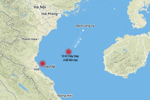 越南一架casa飞机因气候恶劣在降低高度时坠毁