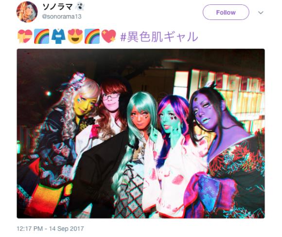 """日本""""异色肌""""正流行 女孩将皮肤涂成彩虹色"""