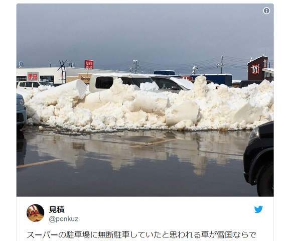 不按规矩停车?日本这家商店的做法绝了 求司机心理阴影面积
