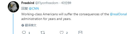 倒行逆施 众叛亲离:美国贸易保护主义惹众怒