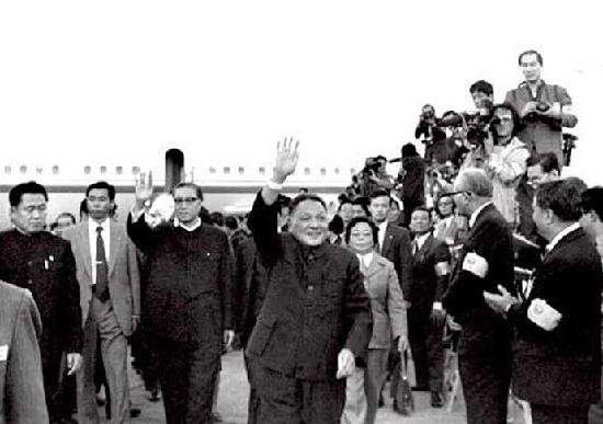 1978年邓小平访问日本学到了什么