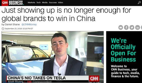 """【中国那些事儿】美媒:中国市场日新月异 国外品牌仅靠""""显摆""""难分蛋糕"""