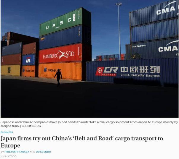 """【中国那些事儿】运输时间大幅缩短!日媒:日本企业积极搭乘中国""""一带一路""""快车"""