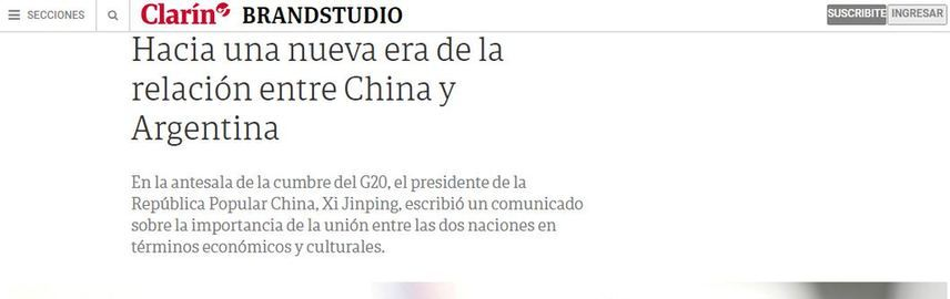 """【中国那些事儿】中阿关系新时代""""新""""在何处?"""