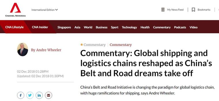 """【中国那些事儿】欧洲港口焕发新活力!外媒:中国""""一带一路""""重塑全球物流模式"""